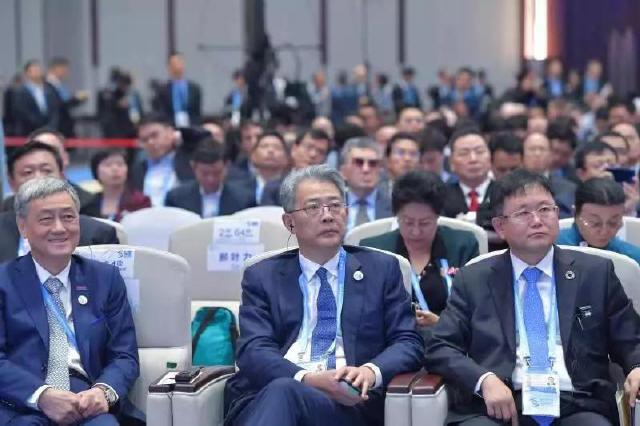李晓鹏出席第五届世界互联网大会